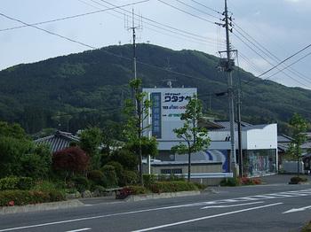 katasone-san.jpg